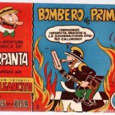 Tebeos: UNA AVENTURA COMICA DE CARPANTA. ALBUM INFANTIL PULGARCITO. BOMBERO DE PRIMERA. ORIGINAL. Lote 86929200