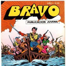 Tebeos: BRAVO EL CACHORRO AÑO 1976 COLECCIÓN COMPLETA SON 41 TEBEOS ORIGINALES DIBUJOS DE G. IRANZO. Lote 88087924