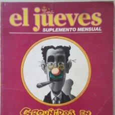 Tebeos: EL JUEVES SUPLEMENTO MENSUAL. GRUÑIDOS EN EL DESIERTO. VENTURA & NIETO. 1980.. Lote 88634372