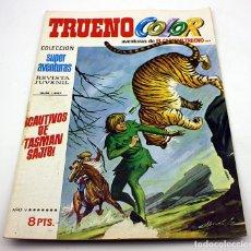 Tebeos: TRUENO COLOR - LAS AVENTURAS DEL CAPITAN TRUENO - BRUGUERA - AÑO V - Nº 162 - 1447. Lote 89011852