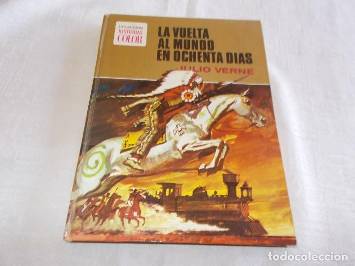 HISTORIAS COLOR SERIE JULIO VERNE Nº 3 LA VUELTA AL MUNDO EN OCHENTA DÍAS (Tebeos y Comics - Bruguera - Otros)