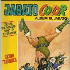 Tebeos: ÁLBUM JABATO COLOR 12: SIKINO TAKANAKA, 1970, BRUGUERA, IMPECABLE. Lote 90825495