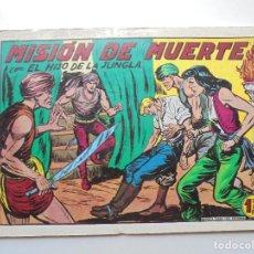 Tebeos: ALMANAQUE CON 7 COMICS DE ''EL HIJO DE LA JUNGLA'' MISION DE MUERTE DE LOS AÑOS 83 REEDICION. Lote 92061940