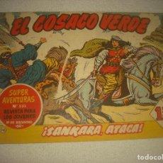 Tebeos: EL COSACO VERDE N° 18 . SANARA ATACA ! .. Lote 93587940