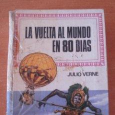 Tebeos: LA VUELTA AL MUNDO EN 80 DIAS. JULIO VERNE. ANTONIO CARRILLO. HISTORIAS INFANTIL Nº 29. AÑO 1978.. Lote 93817405