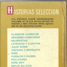 Tebeos: SISSI EN LA ISLA DE LAS ROSAS - COLECCION HISTORIAS SELECCION - BRUGUERA . Lote 94976299