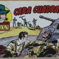 Tebeos: INSPECTOR DAN EDICIÓN DEL AUTOR 1984. SIN DIFUSION COMERCIAL.. Lote 95487707