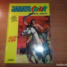Tebeos: JABATO COLOR EXTRA Nº 1 TERCERA EPOCA EDITORIAL BRUGUERA 1978 . Lote 95681319