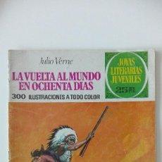 Tebeos: JOYAS LITERARIAS JUVENILES LA VUELTA AL MUNDO EN OCHENTA DÍAS NÚMERO 17 AÑO 1984 BRUGUERA. Lote 95768815