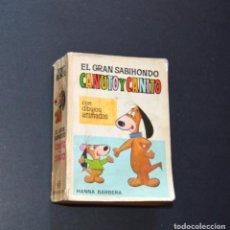 Tebeos: EL GRAN SABIHONDO - CANUTO Y CANITO - HANNA BARBERA. Lote 96018967