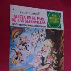 Tebeos: JOYAS LITERARIAS JUVENILES. Nº 138. ALICIA EN EL PAIS DE LAS MARAVILLAS. BRUGUERA. 1978. 2ª EDICIÓN.. Lote 96114235