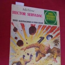 Tebeos: JOYAS LITERARIAS JUVENILES. Nº 167. HECTOR SERVADAC. BRUGUERA. 1976. 1ª EDICIÓN.. Lote 96114783