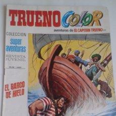 Tebeos: TRUENO COLOR AÑO 1973 Nº 221. Lote 96234315
