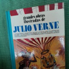 Tebeos: GRANDES OBRAS ILUSTRADAS DE JULIO VERNE TOMO 2. . Lote 96479915