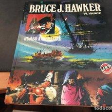 Tebeos: BRUCE J. HAWKER. RUMBO A AGIBRALTAR. PRIMERA EDICION 1983 (BRUGUERA) TAPA DURA (COIB38). Lote 96507443