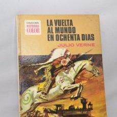Tebeos: LA VUELTA AL MUNDO EN 80 DIAS - JULIO VERNE - COLECCION HISTORIAS COLOR. Lote 96788147