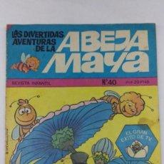 Tebeos: LAS DIVERTIDAS AVENTURAS DE LA ABEJA MAYA. Lote 97003027