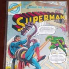 Tebeos: SUPERMAN N 10. Lote 97190599