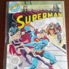 Giornalini: SUPERMAN N 16. Lote 97191723