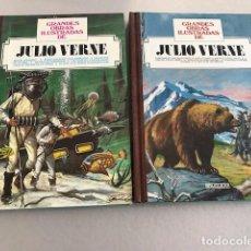 Tebeos: LOTE GRANDES OBRAS ILUSTRADAS DE JULIO VERNE - BRUGUERA - 1972 (2 COMICS). Lote 97199075
