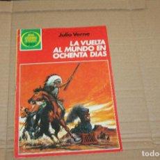 Tebeos: JOYAS LITERARIAS JUVENILES Nº 17, EDITORIAL BRUGUERA. Lote 97351459