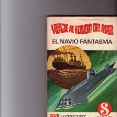 Tebeos: HEROES SELECCION VIAJE AL FONDO DEL MAR Nº 3. Lote 97533083