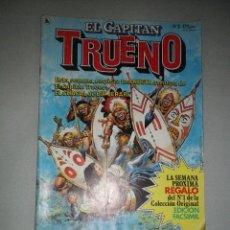Tebeos - COMIC CAPITAN TRUENO - 97632403