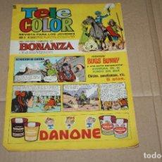 Tebeos: TELE COLOR Nº 202, EDITORIAL BRUGUERA. Lote 97693435
