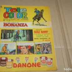 Tebeos: TELE COLOR Nº 210, EDITORIAL BRUGUERA. Lote 97693591