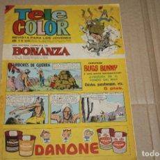 Tebeos: TELE COLOR Nº 229, EDITORIAL BRUGUERA. Lote 97693691