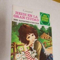 Tebeos: JOYAS LITERARIAS JUVENILES -Nº 170 - HEIDI EN LA GRAN CIUDAD -CASSAREL - BRUGUERA - 1976.PRIMERA EDI. Lote 97836523
