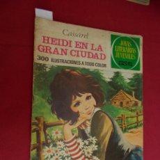 Tebeos: JOYAS LITERARIAS JUVENILES. Nº 170. HEIDI EN LA GRAN CIUDAD. BRUGUERA. 1ª EDICION 1976. Lote 98085219