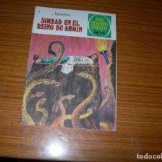 Tebeos: JOYAS LITERARIAS JUVENILES Nº 202 EDITA BRUGUERA . Lote 98396219