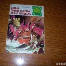 Tebeos: JOYAS LITERARIAS JUVENILES Nº 203 EDITA BRUGUERA . Lote 98396287