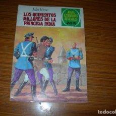 Tebeos: JOYAS LITERARIAS JUVENILES Nº 211 EDITA BRUGUERA . Lote 98396627