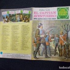Tebeos: JOYAS LITERARIAS JUVENILES - Nº 74 - EL CAPITAN AVENTURERO - 2ª EDICION - 1976 - BRUGUERA -. Lote 99517751