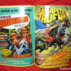 Tebeos: CAPITAN TRUENO-TOMO EDICION HISTORICA 1987 CON 15 TEBEOS DEL 106 AL 120. Lote 100345175
