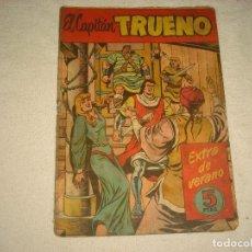 Tebeos: EL CAPITAN TRUENO EXTRA DE VERANO 1958. Lote 100517783