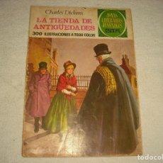 Tebeos: JOYAS LITERARIAS N° 154. LA TIENDA DE ANTIGÜEDADES. Lote 101589675