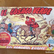 Tebeos: EL COSACO VERDE - ORIGINAL - CON OBSEQUIO. Lote 101998411