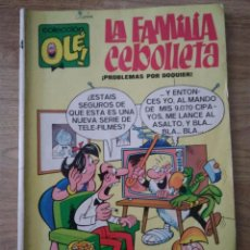 Tebeos: LA FAMILIA CEBOLLETA, PROBLEMAS POR DOQUIER. PRIMERA EDICION 1971. Lote 103198887