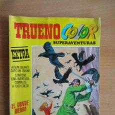 Tebeos: CAPITAN TRUENO COLOR. SUPERAVENTURAS. NUM. 15 -EXTRA- 2A EPOCA (BRUGUERA, 1976). Lote 103501163