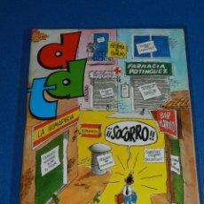 Tebeos: (M6) DDT EXTRA DE VERANO 1977 , EDT BRUGUERA, POCAS SEÑALES DE USO. Lote 103572743