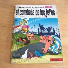 Tebeos: ASTERIX . EL COMBATE DE LOS JEFES,. PILOTE. . Lote 103673191