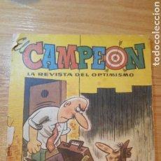 Tebeos: EL CAMPEÓN N°5. Lote 103784672