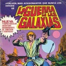 Tebeos: GUERRA DE LAS GALAXIAS. EL IMPERIO CONTRAATACA 1ª PARTE. BRUGUERA, 1970. CARMINE INFANTINO. Lote 210031607