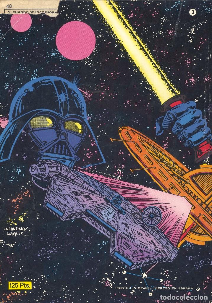 Tebeos: Guerra de las galaxias. El Imperio Contraataca 1ª parte. Bruguera, 1970. Carmine Infantino - Foto 2 - 210031607