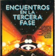 Tebeos: ENCUENTROS EN LA TERCERA FASE - COMIC - ADAPTACION PELICULA - MARVEL - BRUGUERA, 1978. Lote 103866651