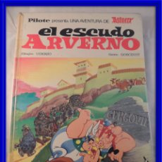 Tebeos: ASTERIX EL ESCUDO ARVERNO UDERZO, GOSCINNY ED. BRUGUERA. Lote 104113199