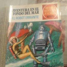 Tebeos: EL ROBOT ERRANTE. AVENTURA EN EL FONDO DEL MAR - GRANDES AVENTURAS JUVENILES Nº 41. Lote 104180827